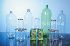 350ml塑料瓶 白酒圆形 PET塑料瓶