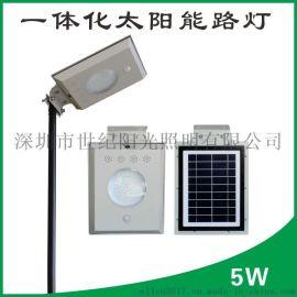 农村太阳能路灯5w一体化太阳能庭院LED人体红外感应照明灯