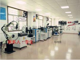 正信四轴工业机器人激光焊接那些产品合适