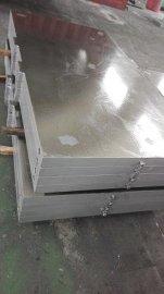全规格定制导热油加热板系列,品质优异。
