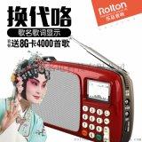 樂廷T303收音機老人迷你插卡音箱攜帶型隨身聽