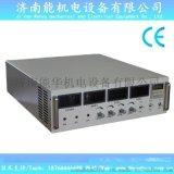 400V100A電絮凝污水處理脈衝高頻開關電源