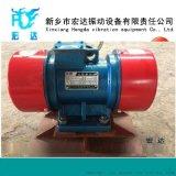 ZFB型防閉塞裝置(昆明振動器)ZFB-15防閉塞料倉振動器