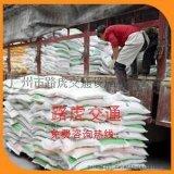 梅州热熔标线涂料厂家耐水标线涂料日产2000吨
