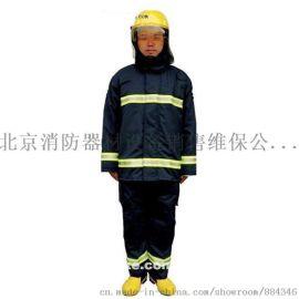 消防服|02、14款3C认证消防服|消防服五件套