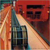 机床拖链电缆TRVV柔性拖链电缆 木工机械拖链电缆 拖链电缆厂家