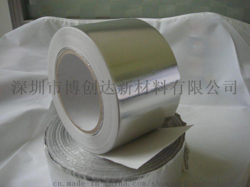 耐高鋁箔  單導鋁箔膠帶