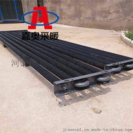 溫室大棚專用翅片管散熱器專業鍍鋅翅片管生產廠家-嘉奧採暖