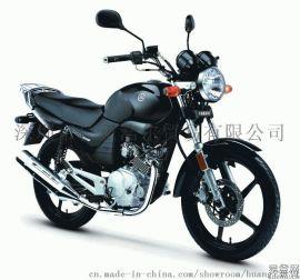 供应雅马哈新天剑125进口摩托车. 雅马哈摩托车