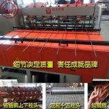 三明网片焊接机绝缘板
