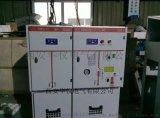 西安XGN15-12环网柜