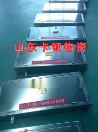 山东卡顿物资供应ZYJ(A)型矿井压风供水自救装置