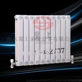 冀上銅鋁複合暖氣片 銅鋁暖氣片 供應暖氣片廠家