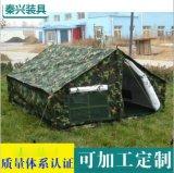 厂家供应 野外防寒指挥帐篷 迷彩户外住宿帐篷 户外帐篷批发