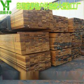 江苏菠萝格木厂家|菠萝格木价格|江苏菠萝格木加工厂