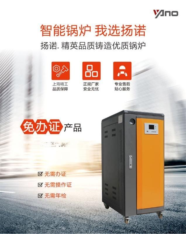 免年檢全自動電蒸汽發生器 120KW電鍋爐 免辦使用證節能環保鍋爐
