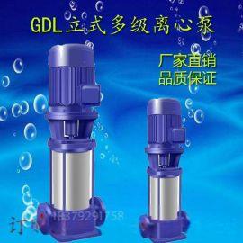 GDL立式多级泵卧式离心泵