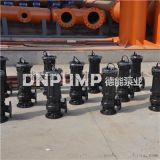 大型耦合式污水泵天津供應