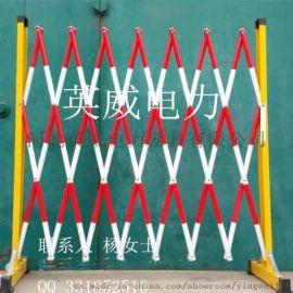 安全绝缘施工圆伸缩围栏 玻璃钢可移动式隔离带