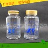 现货供应透明虫草玻璃瓶 200ml保健品玻璃瓶