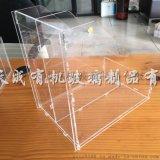 专业加工有机玻璃资料架 亚克力透明资料架
