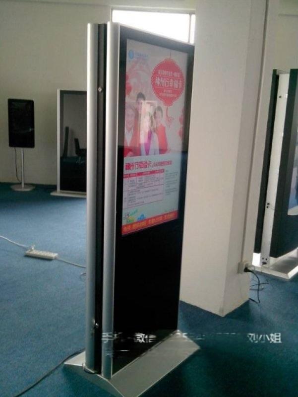 深圳厂家55寸落地立式广告机高清液晶显示屏