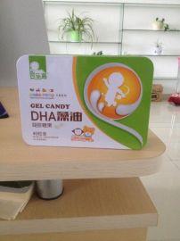供凝胶糖果铁盒  DHA藻油包装盒专业定制