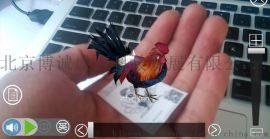 益智卡片识别AR游戏【包邮包游戏升级】