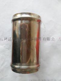 水管弯管加工 转向泵接管 套管 不锈钢钢管 弯头