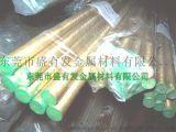 盛有发供应无铅无镉环保黄铜棒(HBI59-1.5)