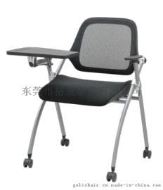 时尚款高档培训椅,折叠培训椅,背可倾仰培训椅,品牌培训椅,网布培训椅