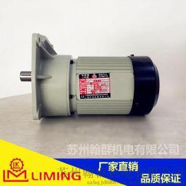 供应利明立式减速机卧式减速机SV12-5-07山海利昆厂家直销
