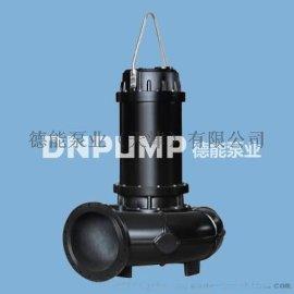 铸铁潜水排污泵天津供应