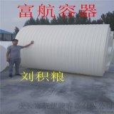 直供甘肅10噸塑料桶 隴西10T塑料儲罐