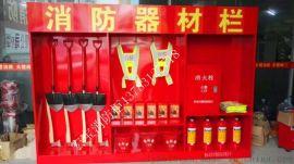 工地专用消防柜消防器材柜
