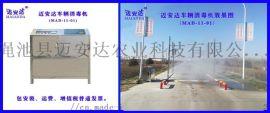 无害化处理厂专用车辆消毒机,车辆消毒通道