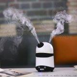 厂家专业生产熊猫双喷香薰机办公卧室香薰机一件代发
