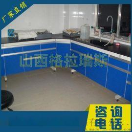 设计生产太原钢木实验边台柜 化验室防腐试验台