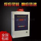 西安華凡HFM301單路多功能控制櫃報警器