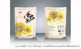 包装袋设计 郑州包装袋设计 包装袋定制