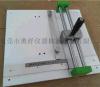 纸皮边压/环压强度试验机  纸板、纸张强度试验机 首选