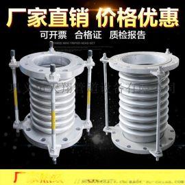 不鏽鋼波紋補償器球形補償器旋轉補償器廠家直銷