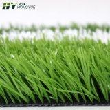 哈爾濱人造足球草國際標準密度10500U型草絲