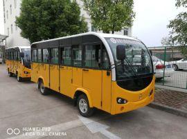 封閉式滁州14座觀光車,環保型純電動冬季專用