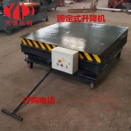 固定式升降机电动小型厂房货梯电动液压升降平台