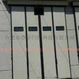 厂家直销折叠门,工业折叠大门,车间厂房折叠大门