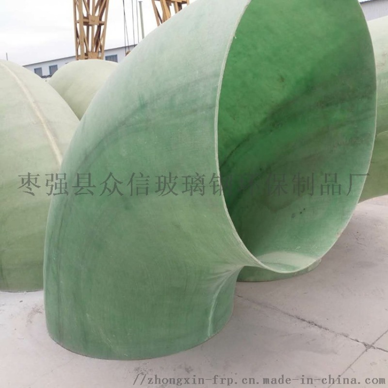 玻璃钢管道 耐酸碱防腐法兰弯头 玻璃钢管道配件