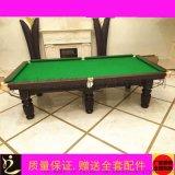 江门台球桌实木强利台球桌广东桌球台大理石台球桌 QL-280美式台球