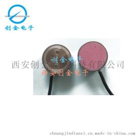 微型孔隙水压力传感器模型试验用高精度应变式渗压计水位计