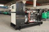 雷沃60kw沼气式发电机 工业废水处理  燃气机